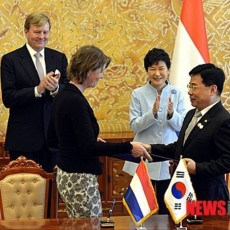 NHB ondertekent MoU met Korea Brain Research Institute